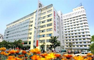 南昌第二附属医院体检中心