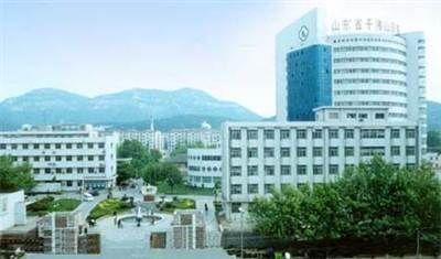 山东省千佛山医院体检中心