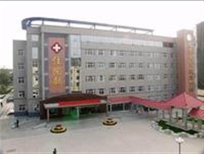 河北省第六人民医院体检科