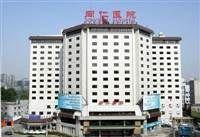 首都医科大学附属北京同仁医院体检中心