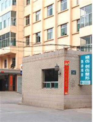 山西医科大学附属太钢总医院体检中心
