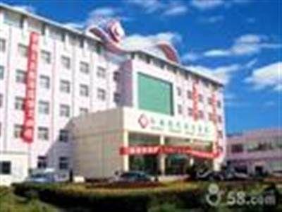 山西现代女子医院体检中心