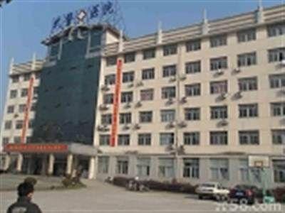 武警天津部队医院体检中心