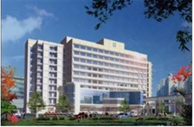 首都医科大学附属复兴医院体检中心