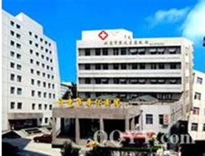 北京市普仁医院体检中心