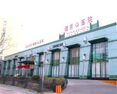 北京健宫医院体检中心
