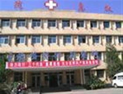 太原市中医研究所附属医院体检中心