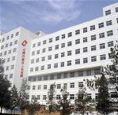 太原市第三人民医院体检中心