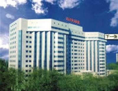 北京军区总医院(东院)体检中心