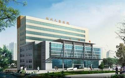 福州市儿童医院体检中心