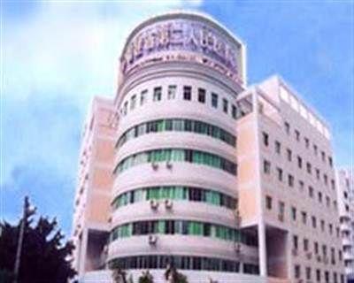 福建省第二人民医院二化分院体检中心