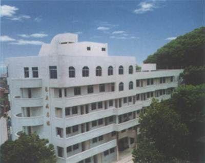 长乐市医院体检中心