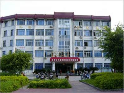 闽侯县医院体检中心