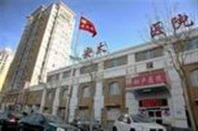 北京安太医院体检中心
