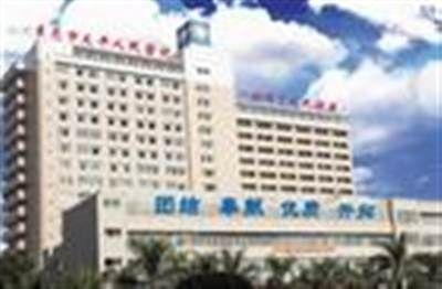 东莞市太平人民医院体检中心