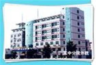 东莞市清溪医院体检中心