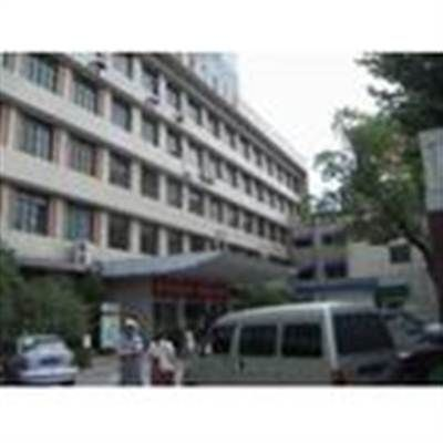 杭州市拱墅区红十字会医院