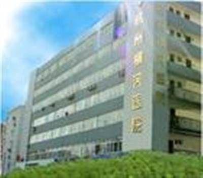 杭州市横河医院体检科
