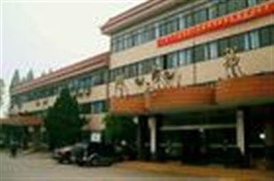 杭州市萧山区第三人民医院体检科