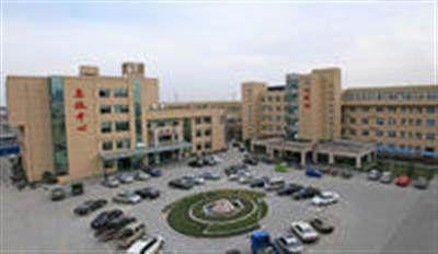 杭州市萧山区第二人民医院体检中心