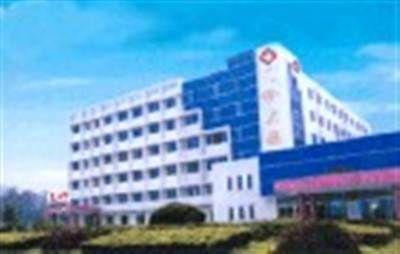 富阳市第二人民医院体检中心
