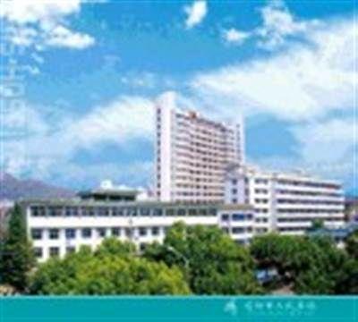 富阳市人民医院体检中心
