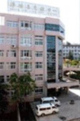 淳安县第一人民医院体检科