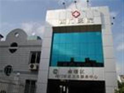宁波市海曙区西门医院(西门望春社区卫生服务中心)体检中心