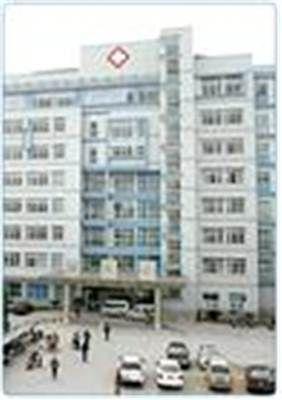 余姚市第四人民医院体检中心