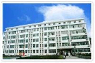 象山县红十字台胞医院体检科