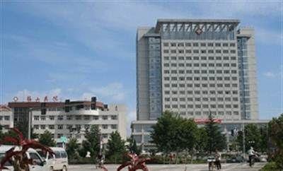 烟台市福山区人民医院体检中心