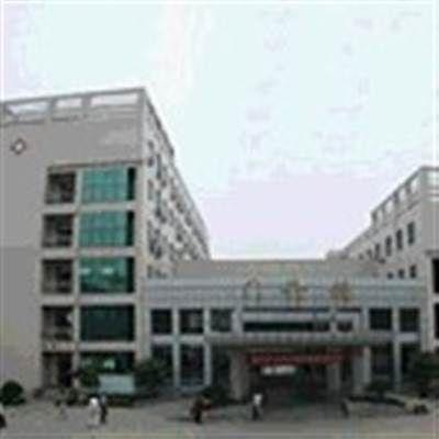 烟台市牟平区人民医院体检中心