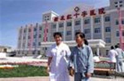 哈尔滨市道里区新发红十字医院体检科