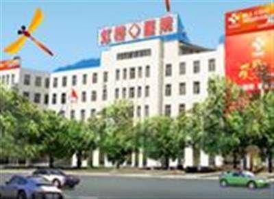 武警黑龙江省总队医院体检科
