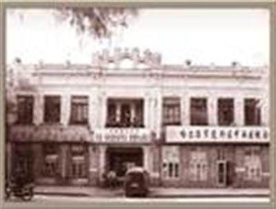 哈尔滨市道外区中西医结合医院体检科