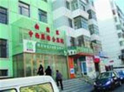哈尔滨市中西医结合医院体检科