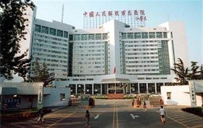 中国人民解放军第二零二医院体检中心