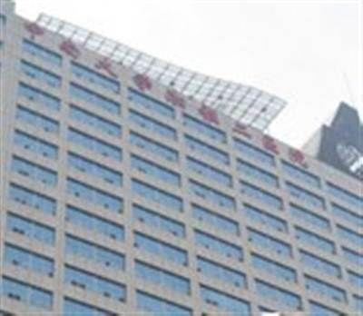 中南大学附属湘雅二医院体检中心(湘雅二医院)