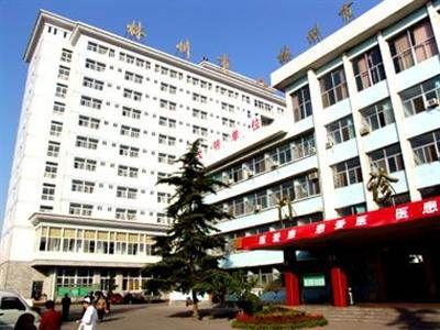 林州市人民医院体检科