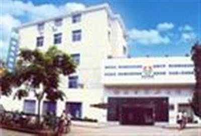 南昌市第五医院体检中心