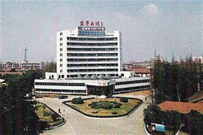 中国人民解放军第四五七医院(汉口空军医院)体检中心