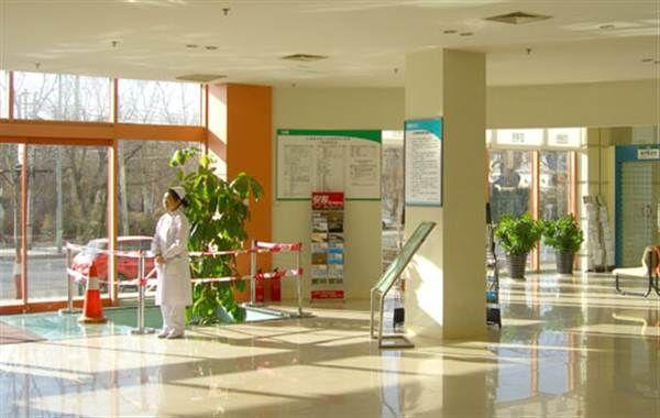 北京爱康国宾体检中心(酒仙桥分院)