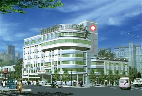 福州市第七医院体检中心外景
