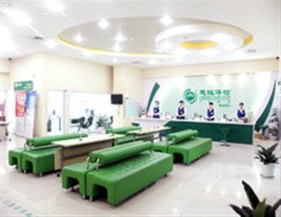 天津慈铭体检中心(和平分院)