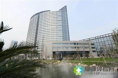 杭州滨江医院体检中心