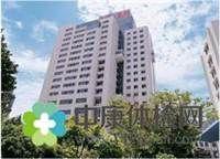 嘉兴市中医医院体检中心
