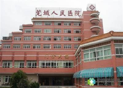 东莞莞城人民医院体检中心