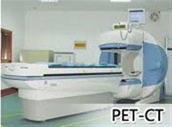PET-CT仪器