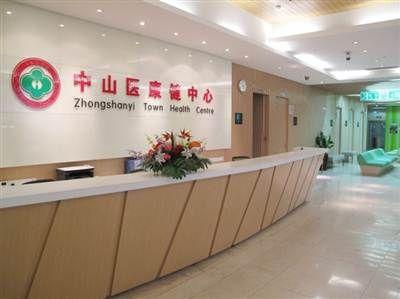广州中山大学附属第六医院PETCT体检中心