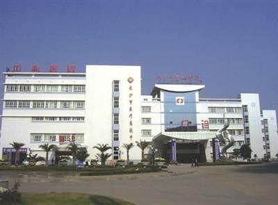 长沙市中心医院(长沙市第二医院)体检中心